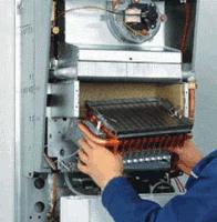 Comparatif chaudiere a condensation a gaz travaux de for Comparatif chaudiere condensation gaz